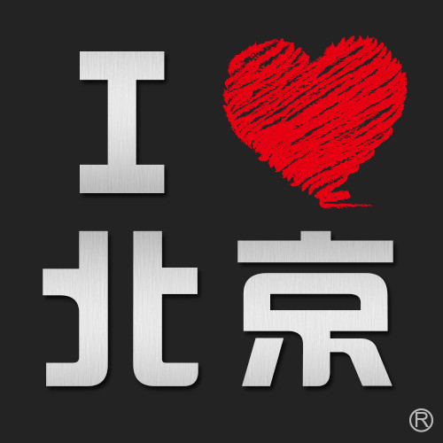 北京全攻略