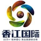 香江国际广场