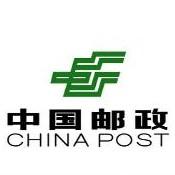 湖北省郧西县城西邮政