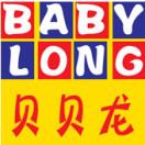 贝贝龙·好孩子孕婴生活馆