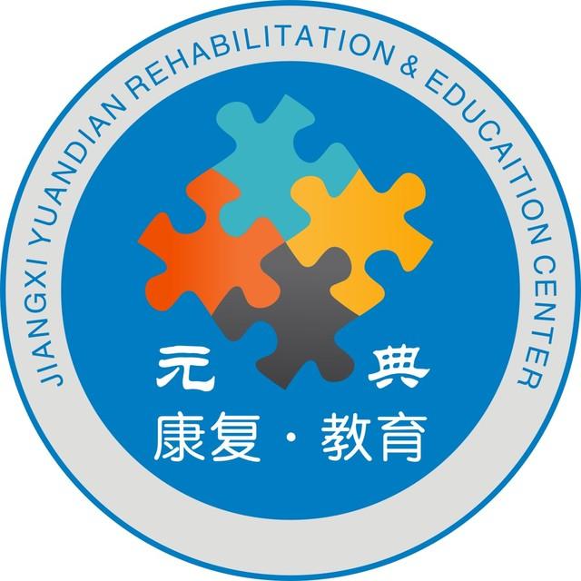 江西省孤独症家庭支援中心