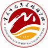 重庆市南岸区玛瑙学校