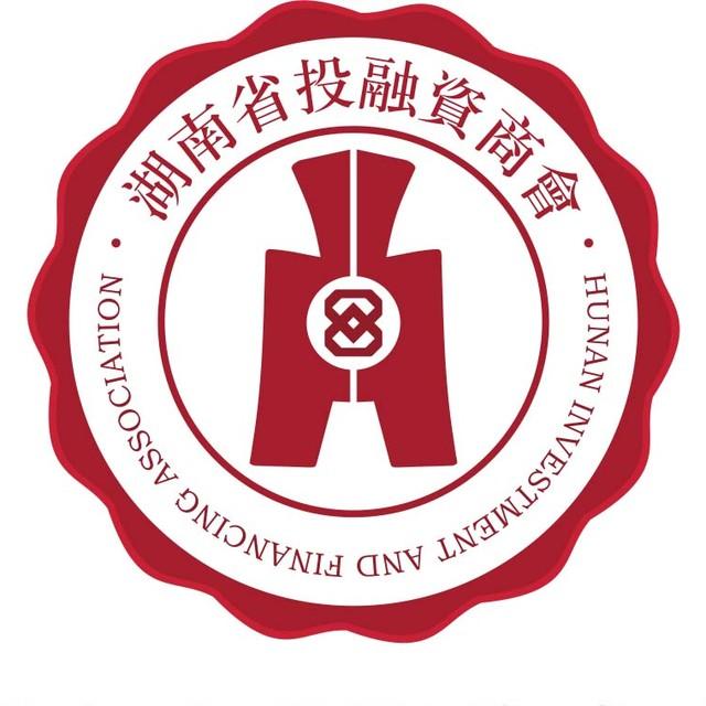 湖南省投融资商会