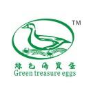 绿色海宝蛋