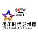 少年时代艺术团温州市