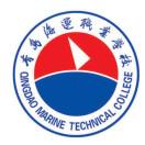 青岛海运职业学校