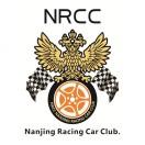 NRCC赛车俱乐部