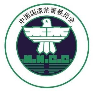 吉林省缉毒总队
