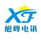 鄱阳县旭峰电讯店