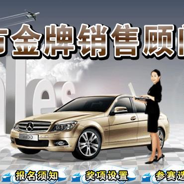 汽车销售谈话技巧头像图片