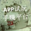 appcfk