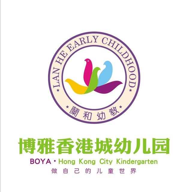 大渡口区博雅香港城幼儿园
