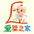 爱婴之家孕婴童