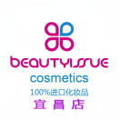 Beautyissue宜昌店
