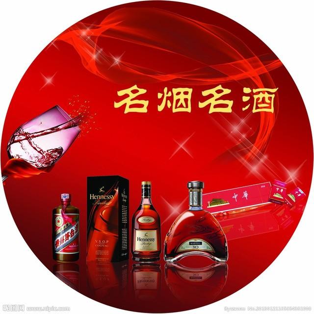 重庆市名烟交流