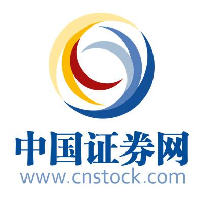 中国证券网微信二维码