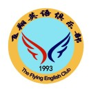 FlyingEnglishClub