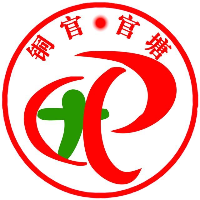 铜陵市官塘社区