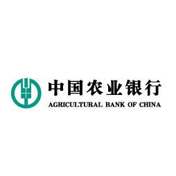 农业银行黑龙江省直属行