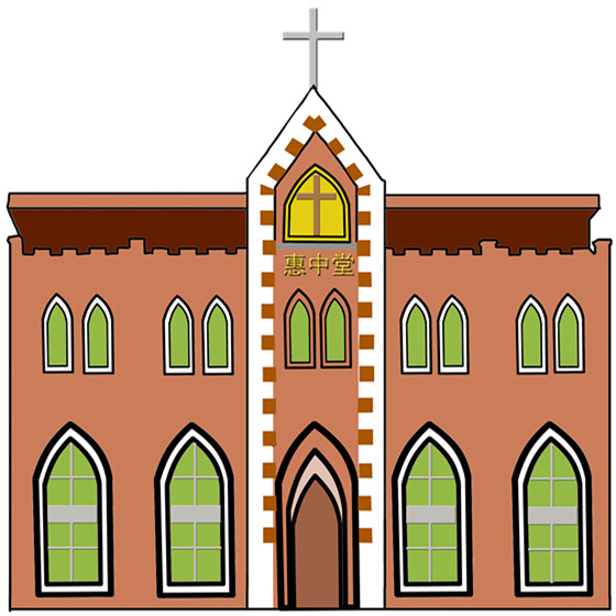 上海市基督教惠中堂
