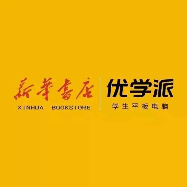 贵州省优学派智慧课堂