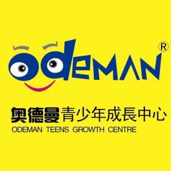 香港奧德曼夏令營