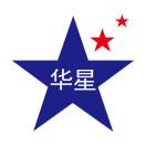 福建省华星工程机械有限公司