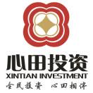 上海心田投资管理有限公司订阅号