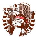 中国创业经