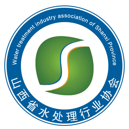 山西省水处理行业协会