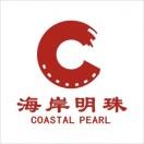 深圳市海岸明珠文化传播有限公司