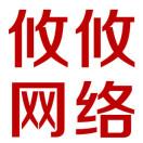 上海网页制作