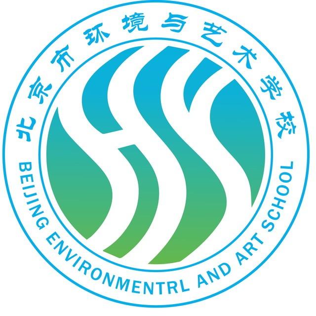 北京市环境与艺术学校