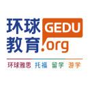 重庆环球教育学校