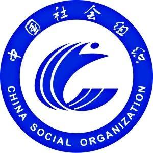 吉林省社会组织之家