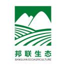 邦联生态农业