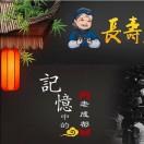 孝昌店长寿老妈砂锅串串