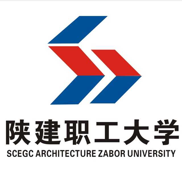 陕西省建筑职工大学