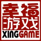 幸福游戏XingGame