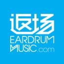返场Eardrum