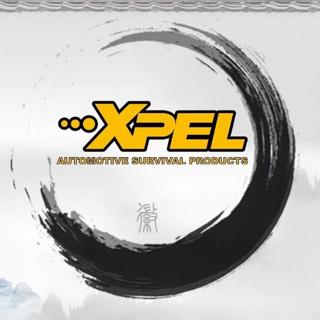 XPEL安徽省运营中心