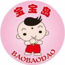 埔田宝宝岛母婴生活馆