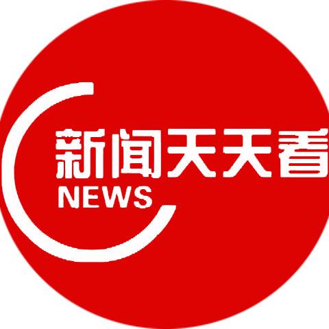 NMTV《新闻天天看》