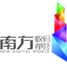 广州珠光南方数码都荟