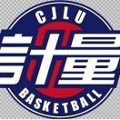 CJLU篮球俱乐部