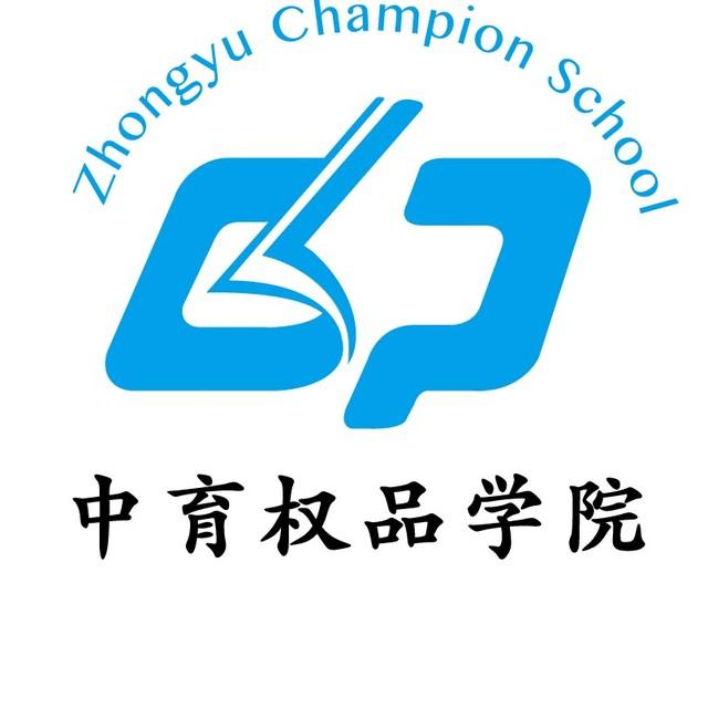 北京市海淀区权品培训学校