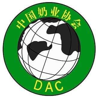 中国奶业协会
