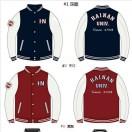 高校棒球服联盟-HAINU