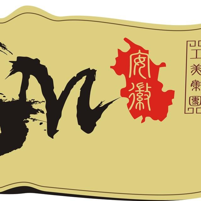 安徽省工艺美术集团