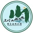三岭山森林公园